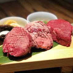 焼肉ブリッヂのおすすめ料理1