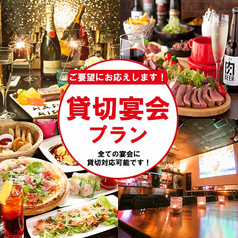 UNISPO BEE ユニスポ ビー 渋谷 道玄坂店のおすすめ料理1