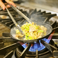 ≪焼きそば・パスタ≫手作りだから出せる味がある!