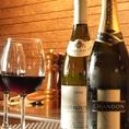 お料理に合うワインも多数ご用意しております。オススメなどお気軽にお声掛け下さい。
