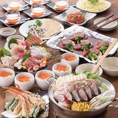 北海道 千葉駅前店のおすすめ料理1