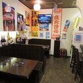 沖縄気分ができる店内の雰囲気で4名様掛けのテーブル席です♪少人数の宴会でいかが★
