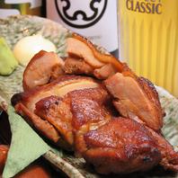祭ばやし名物★鶏くんせい:モモ850円(税抜)