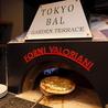 東京バル GardenTerraceのおすすめポイント1