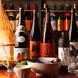 ◆ 粋な・・飲み放題付きコース ◆