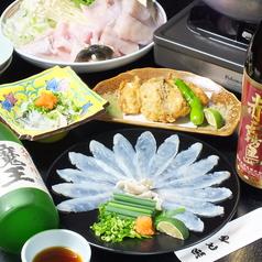 魚とや 北朝霞店のコース写真