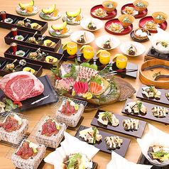 名古屋の味処 割烹庄や 高浜店の写真
