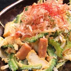 琉球空間 にらいかないのおすすめ料理1