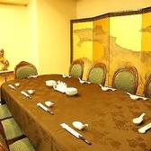 完全個室のお席です。こちらは人気のお席の為、15名様~のご利用に限らせていただいております。宴会はもちろん、会食や接待にも◎