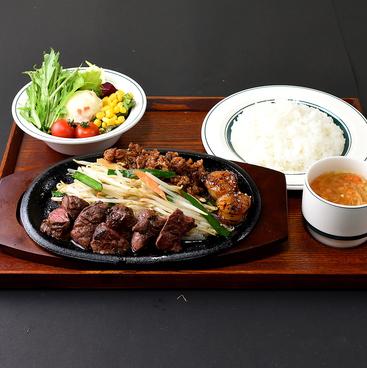 鉄板焼き 天神ホルモン plus GOCHISOU イオンモール筑紫野店のおすすめ料理1