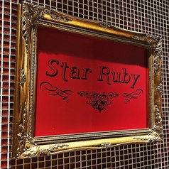 Star Ruby 新宿歌舞伎町店の外観1