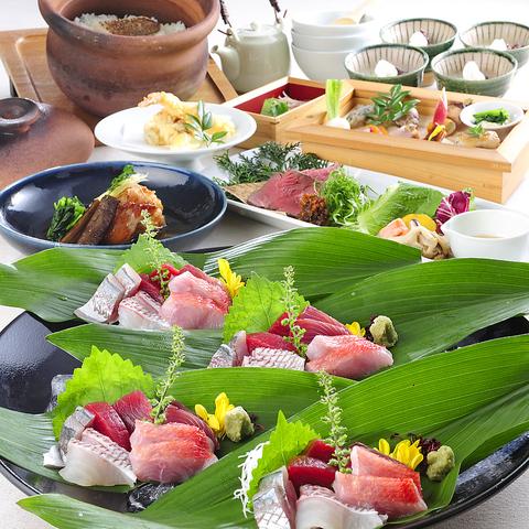 お料理宴会コース3500円~!+1650円で飲み放題付に☆旬の食材でおもてなし致します!