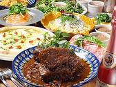 柏 Cafe&Dining ペコリ Pecoriのおすすめ料理2