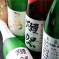 13種類の日本酒を楽しめる♪