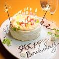 大切な方との記念日やお誕生日祝い、イベント時など!サプライズケーキのご用意をはじめ、スタッフ一同、全力で演出のお手伝いさせて頂きます!江坂の居酒屋でお探しの際は個室居酒屋 のりお へ何でもご相談下さい◎サプライズパーティーにも、お得な食べ飲み放題コースがおすすめです♪