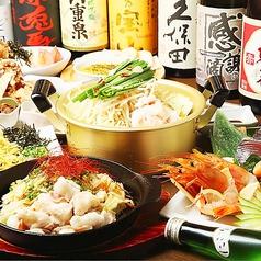 酒武者 金山本店のおすすめ料理1