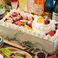 ★WEDDING★特製のウェディングケーキ♪ ※5000円コースを35名様以上のご予約で無料サービス!