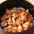 料理メニュー写真〆名物 鶏のひつまぶし(2人前分)
