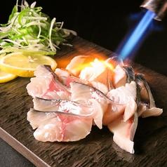 大名 魚処 けみほたるのおすすめ料理1