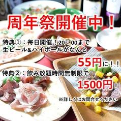 COBY 宜野湾店の写真