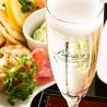 DINING SAKABA Sinbe シンベェのおすすめポイント3