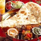 Indian Dining Bar GOUSAHARA ゴウサハラ 北浦和店のおすすめ料理2