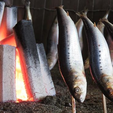 原始焼き おさ和風゛のおすすめ料理1