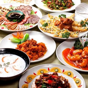 四川料理 昇龍のおすすめ料理1