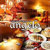 アンジェロ angeloの写真
