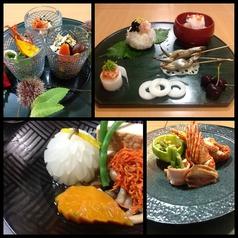 日本料理 寿司 しゃぶしゃぶ 古今のおすすめ料理1