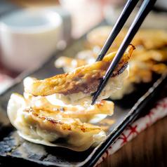博多一口肉餃子(8個)