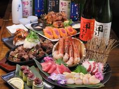 桜木町GABURI T's Garden 横浜野毛店のおすすめ料理1