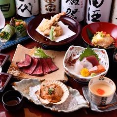 漁師ダイニング 満月 横浜西口本店のおすすめ料理1