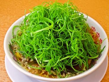 来来亭 川西店のおすすめ料理1
