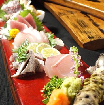 六本松ぴかいちのおすすめ料理1