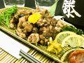 料理メニュー写真薩摩地鶏のもも煙燻焼き ゆず胡椒添え
