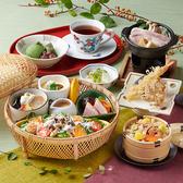 かごの屋 平野区役所西店のおすすめ料理3