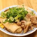 料理メニュー写真【NEW!!】肉豆腐