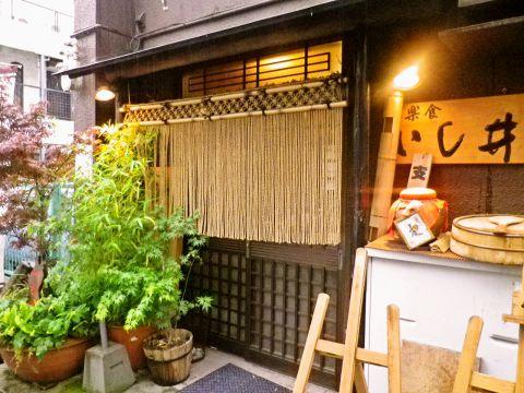 上品な和の趣ある入り口。落ち着いた隠れ家のような雰囲気のお店です。