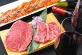 龍王館 柳川店のおすすめ料理3