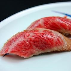 最上霜降り三角バラ 炙り牛にぎり寿司(一貫)