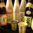 森伊蔵・魔王・村尾などの、珍しい焼酎を楽しめます♪美味しいお酒を飲みながら黒豚、馬刺し等,数々の絶品料理をご堪能あれ★