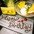 コースのデザートをメッセージプレートに変更OK♪誕生日会や記念日などにも!