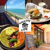 ロッカーズ カフェ ROCKERS CAFE 沖縄のグルメ