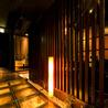 くつろぎの和食個室居酒屋 響き HIBIKI 恵比寿本店のおすすめポイント3