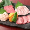 料理メニュー写真塩焼盛合せ(上タン・上ミノ・豚トロ・上ロース)