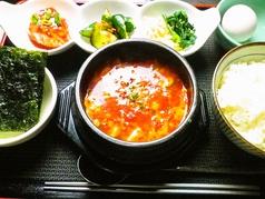 焼肉みなみ 甲東園のおすすめ料理1