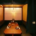 2~6名様テーブル個室!友人の飲み会・コンパに絶大な支持☆個室席で周りを気にせず盛り上がれること間違いなしの人気席です!その他にも少人数~大人数、貸切のありとあらゆるニーズにも幅広く対応できる個室をご用意しております。