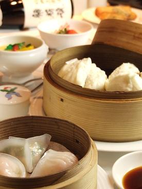 中国料理 杏花のおすすめ料理1