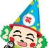 カラオケ歌丸 宮城店のロゴ
